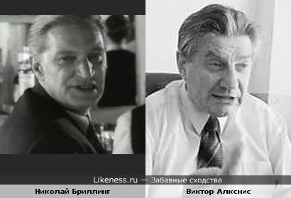 Актёр Николай Бриллинг и политик Виктор Алкснис: