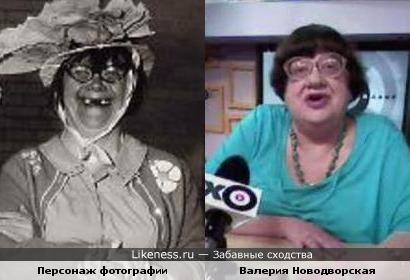 Один из персонажей работы фотографа Дианы Арбюс и политик Валерия Новодворская