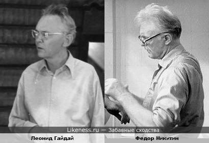"""Леонид Гайдай на съёмках к/ф """"Ко мне, Мухтар"""" (1964)"""