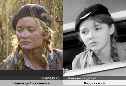 """Надежда Михалкова на съёмках к/ф """"Ко мне, Мухтар"""" (1964)"""