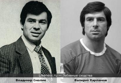 Хоккеист Валерий Харламов и актёр Владимир Смолин