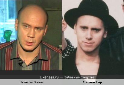 Музыкант Мартин Гор ( Depeche Mode) и актёр Виталий Хаев