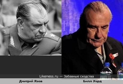 Министр обороны СССР Д.Т. Язов и ударник Black Sabbath Билл Уорд