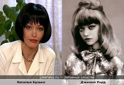 Модель Джемма Уорд и актриса Наталья Бузько
