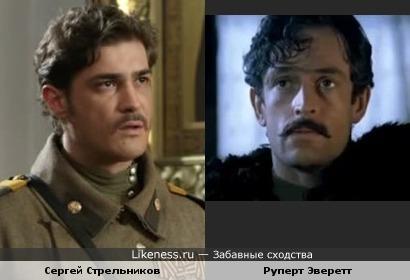 Василий Чапаев и Григорий Мелихов