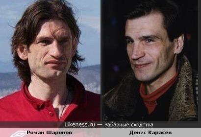 Футболист Роман Шаронов и актёр Денис Карасёв
