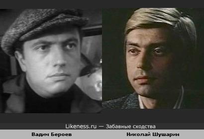 Актёры Николай Шушарин и Вадим Бероев