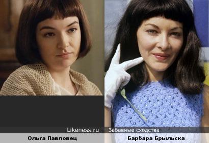 Актрисы Барбара Брыльска и Ольга Павловец