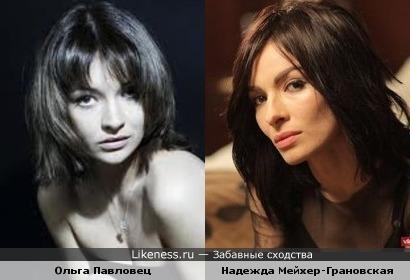 Актриса Ольга Павловец и певица Надежда Мейхер-Грановская