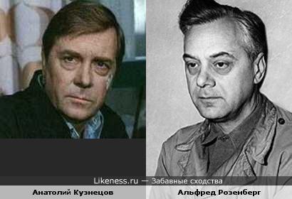 Актёр Анатолий Кузнецов и идеолог НСДАП Альфред Розенберг