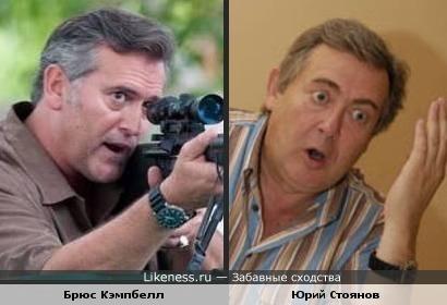 Актёры Брюс Кэмпбелл и Юрий Стоянов