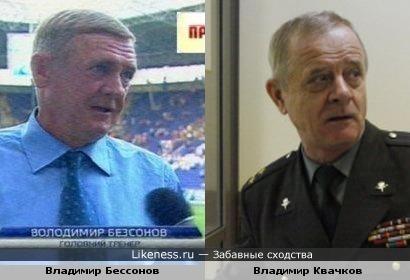 Футболист Владимир Бессонов и Владимир Квачков