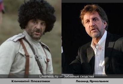 Актёры Климентий Плохотнюк и Леонид Ярмольник