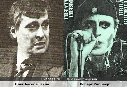 Музыкант Роберт Кальверт и актёр Олег Басилашвили