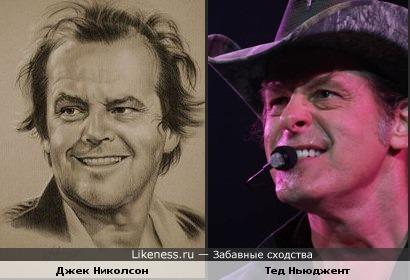 Музыкант Тед Ньюджент и актёр Джек Николсон