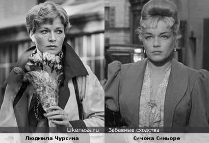 Актрисы Людмила Чурсина и Симона Синьоре