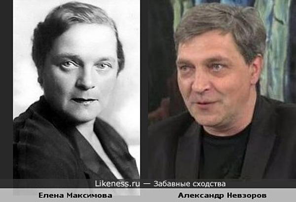 Актриса Елена Максимова и Александр Невзоров