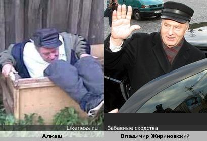 Владимир Жириновский нынче, уже, не тот....