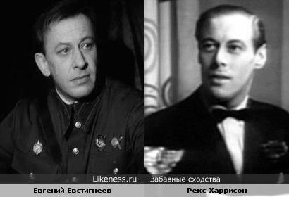 Актёры Евгений Евстигнеев и Рекс Харрисон