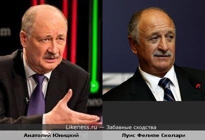 Изобретатель Анатолий Юницкий и тренер Луис Фелипе Сколари