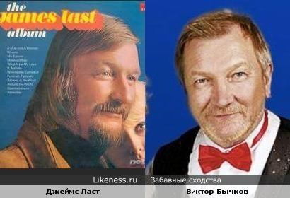 Актёр Виктор Бычков и композитор Джеймс Ласт
