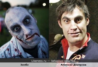 Актёр Алексей Дмитриев и Зомби «Шоктоберфест-2012»
