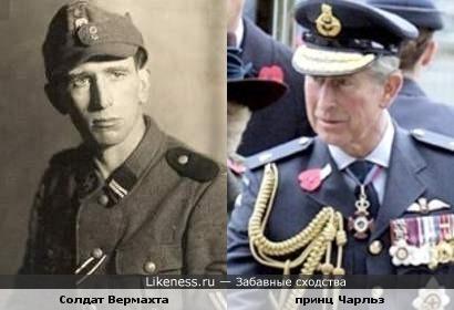 Принц Чарльз и солдат Вермахта