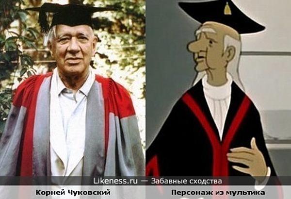 """Два профессора.. ( Писатель К.И. Чуковский и персонаж м/ф """"12 месяцев"""")"""
