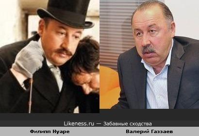 Актёр Филипп Нуаре и тренер Валерий Газзаев