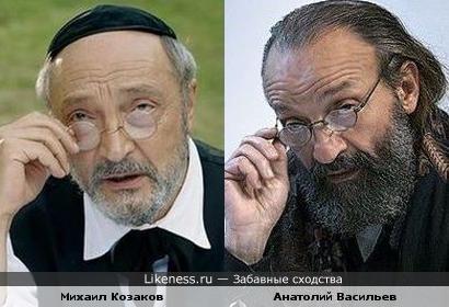 Режиссёр Анатолий Васильев и актёр Михаил Козаков