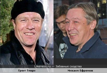 Актёры Грегг Генри и Михаил Ефремов