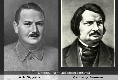 Андрей Александрович Жданов и писатель Оноре Де Бальзак