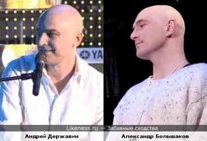 Актёр Александр Большаков и музыкант Андрей Державин