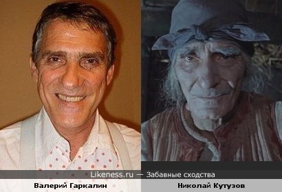 Актёры Валерий Гаркалин и Николай Кутузов
