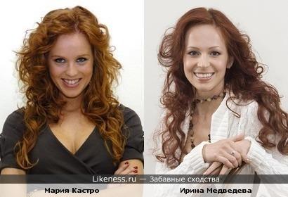 Актрисы Ирина Медведева и Мария Кастро