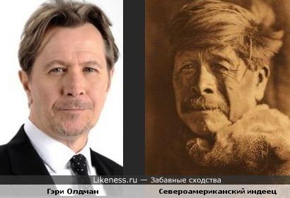 Фото североамериканского индейца и актёр Гэри Олдман