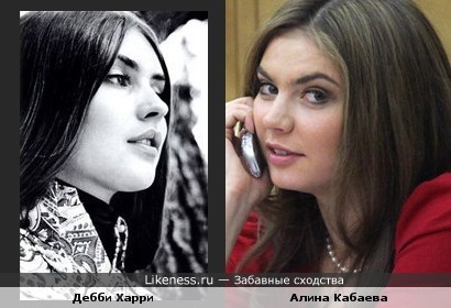 Певица Дебби Харри и гимнастка Алина Кабаева