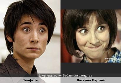 Кавказские пленницы.. ( Земфира и Наталья Варлей)