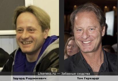 Актёры Том Герхардт и Эдуард Радзюкевич