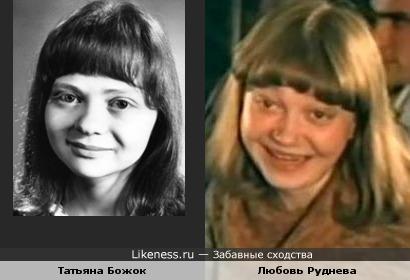 Актрисы Любовь Руднева и Татьяна Божок