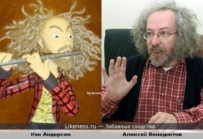Авторская кукла Иэна Андерсона напомнила журналиста Алексея Венедиктова