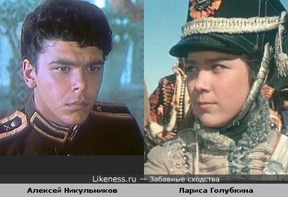 Актриса Лариса Голубкина и актёр Алексей Никульников