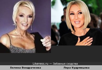 Телеведущая Лера Кудрявцева и певица Хелена Вондрачкова