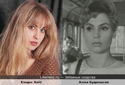Певица Кэндис Найт и актриса Алла Будницкая