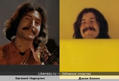 "Музыканты Евгений Маргулис (""Машина времени"") и Джон Бонэм (""Led Zeppelin"")"