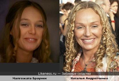 Актрисы Наталья Андрейченко и Малгожата Браунек