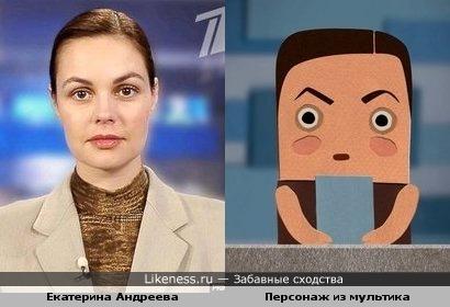 """Телеведущая Екатерина Андреева и персонаж м/ф """"Пыхчево"""""""