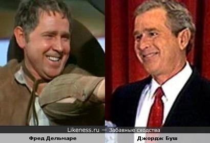 Актёр Фред Дельмаре и Джордж Буш- младший