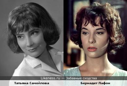 Актрисы Бернадет Лафон и Татьяна Самойлова