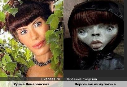 """Певица Ирина Понаровская и персонаж из м/ф """"Однажды ночью в одном городе"""""""